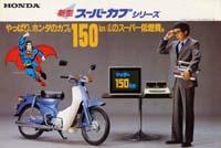 ClogCab5007s.JPG